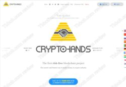 Cryptohands review