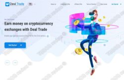 Review of Deal Trade